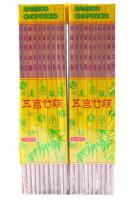 bambusest_soogipulgad.jpg