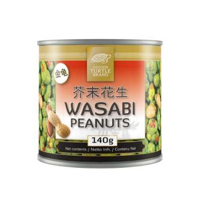 maapahklid wasabiga