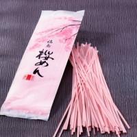 Kirsioie_nuudlid_Sakura