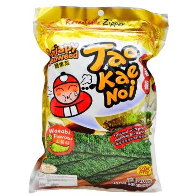 Jaapani vetika krõpsud wasabiga