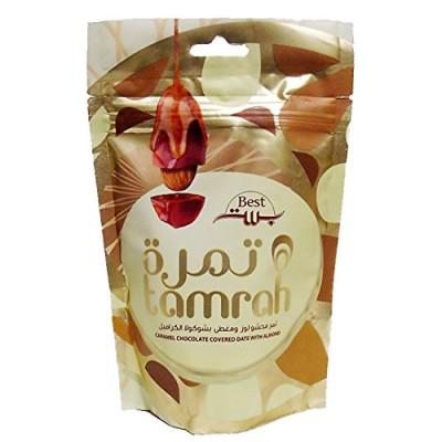 mandliga täidetud sattel karamellis ja valges šokolaadis